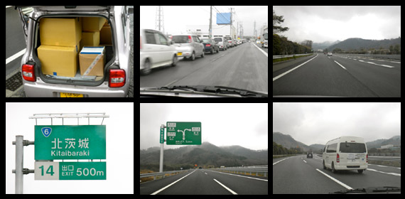 Photos of the drive to Kitaibaraki