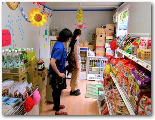 Akina and Rumiko in Onagawa's temporary grocery store