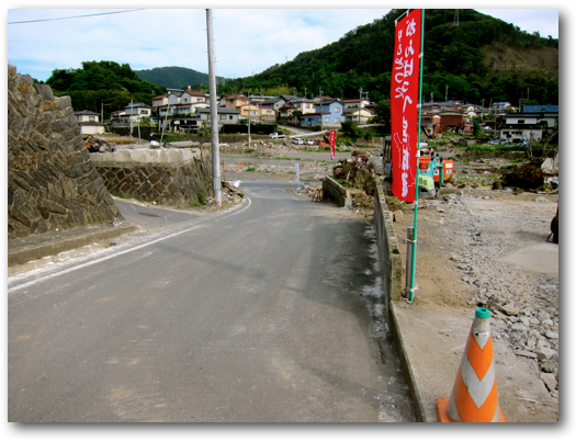 Onagawa temporary shopping center entrance