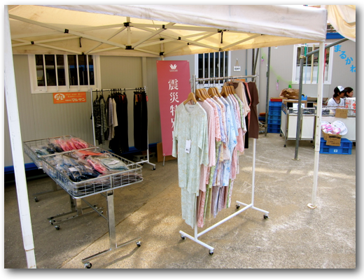 Onagawa temporary store clothing merchant
