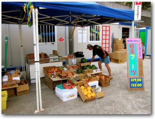 Onagawa temporary store grocer