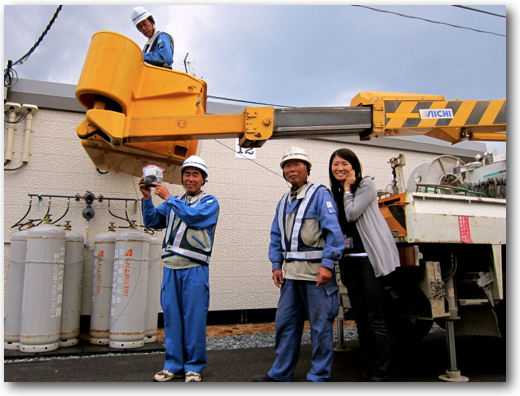 Ishinomaki cable guys getting socks