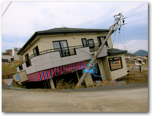 Sinking house in Ishinomaki