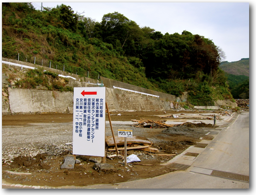 Mrs. Takahashi's inn site after clean-up