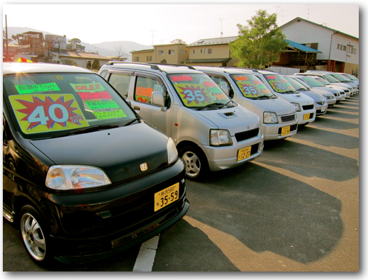 Used cars in Ishinomaki