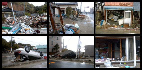 Photos of damage in Kitaibaraki