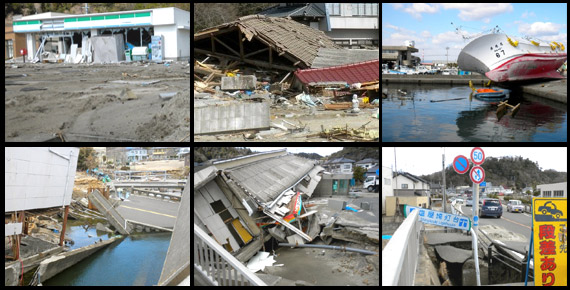Photos of damage in Iwaki