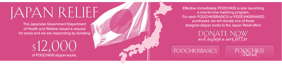 Poochkis banner for Japan relief