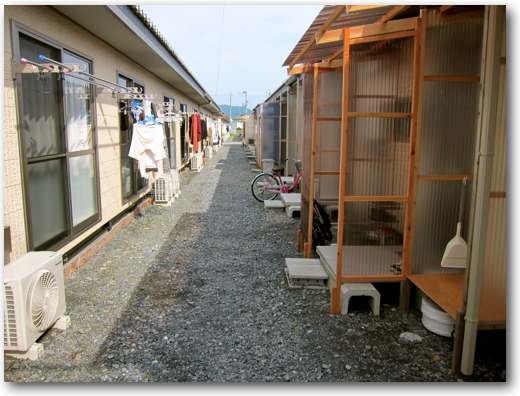 Ishinomaki temp housing