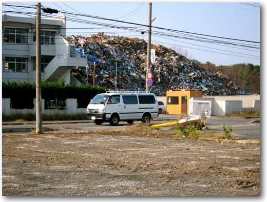 Rubble pile in Ishinomaki